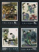 China Stamps - 1984 , T99 , Scott 1951-55 Peony Pavilion, a Literary Masterpiece of ancient China, MNH, F-VF - (91951)