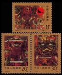 China Stamps - 1989, T135 , Scott 2208-10 A Polychrome Painting on Silk Unearthed from Han Tomb No.1 at Mawangdui, Changsha - MNH, VF - (92208)