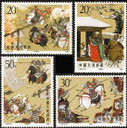 China Stamps - 1990 , T157 , Scott 2310-3 The Romance of the Three Kingdoms (2nd Series) - MNH, F-VF - (92310)