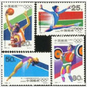 China Stamps - 1992-8 , Scott 2397-2400 25th Olympic Games - MNH, F-VF - (92397)