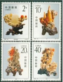 China Stamps - 1992-16 , Scott 2425-28 Qingtian Stone Carving, MNH, F-VF - (92425)