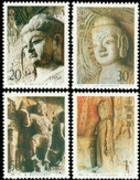 China Stamps - 1993-13 , Scott 2458-61 Longmen Grottoes, MNH, F-VF - (92458)