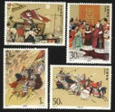 China Stamps - 1994-17 , Scott 2539-42 Romance of the Three Kingdoms - MNH, F-VF - (92539)