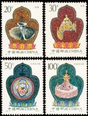 China Stamps - 1995-16 , Scott 2593-96 Cultural Relics of Tibet - MNH, VF - (92593)
