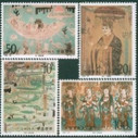 China Stamps - 1996-20 , Scott 2704-08 Dunhuang Murals (6th series) - MNH-VF - (92704)