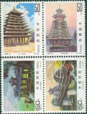 China Stamps - 1997-8 , Scott 2765-68 Architecture of the Dong Nationalities - MNH, VF - (92765)
