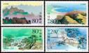 China Stamps - 2000-14 , Scott 3044-47 Laoshan Mountains, MNH, F-VF - (93044)