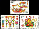 China Stamps - 2001-10 , Scott 3110-02 Duan Wu Festival, MNH, F-VF - (93110)