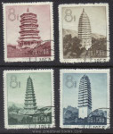 China Stamps - 1958 , S21 , Scott 337-340 Architecture of Ancient China: Pagodas - CTO, F-VF - (9033U)