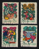 China Stamps - 1958, S18, Scott 351-4 Children - CTO - F-VF - (9035C)