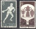 China Stamps - 1963 , C99 , Scott 711-2 27th World Table Tennis Championships - CTO, F-VF - (9071C)