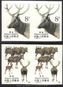 China Stamps - 1988, T132 , Scott 2182-83 Wapiti, Imperf Pair, MNH, F-VF - (9218P)