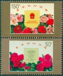 China Stamps - 1997-10 , Scott 2775 The Return of Hong Kong to Her Motherland - MNH, F-VF - (9277A)