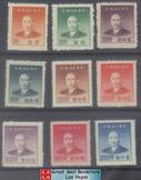 China Stamps - 1949, Sc 886-94, Dr. Sun Yat-sen, MNH, F-VF  - (9C00N)