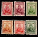 China Stamps - 1946, Sc 722-7 President Chiang Set, MNH, F-VF - (9C0GE)