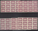 China Stamps - 1947 , Sc J93-7 NC, Postage Due, Block of 12, MNH, F-VF - (9C01N)