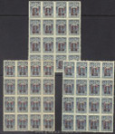 China Stamps - 1948 , Sc NE J7-9 complete set, Postage Due Surcharged in Red - Block of 16 - MNH, F-VF - (9C056)