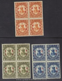 China Stamps - 1929 , Sc Sinkiang 74, 75, 76, President Chiang Kai-shek, short set, Unification Issue of China Overprinted in Red - Block of 4 - OG - MNH, F-VF - (9C07H)