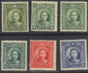 China Stamps - 1931 , Sc 291-303, Short Set, Dr. Sun Yat-sen - MLH, F-VF - (9C07W)