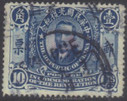 China Stamps - 1912 , Sc 183, Dr. Sun Yat-sen, Used - (9C08G)