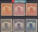 China Stamps - 1913 , Sc 203, 207-11, short set, Junk (London Printing) - MH, F-VF - (9C0AT)