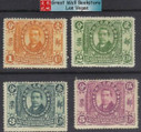 China Stamps - 1912, Sc 178-81, short set, Dr. Sun Yat-Sen - MH, F-VF - (9C0B0)