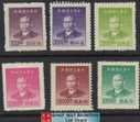 China Stamps - 1949 , Sc 945-50 , Dr. Sun Yat-sen Redrawn, Complete set, Mint, F-VF - (9C0CV)