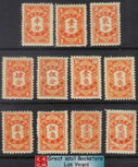 China Stamps - 1940-1 , Sc J69-79 , Postal Due Stamps, Complete set, Mint, F-VF - (9C0CX)