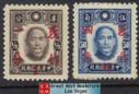 China Stamps - 1942 , Sc 488, 491 Dr. Sun Yat-sen Overprinted - MH, F-VF - (9C0D5)