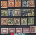 China Stamps - Pre-1949 , 20 Different Stamps - Used + Mint - (9C0FN)