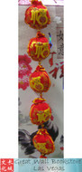 "Chinese New Year Decorative Good Luck Hanging w/Chinese Charaters ""Money Flowing in"" size 31"" Long (measured from top to bottom excluding tassels) (WX91)"