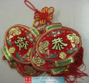 """Chinese New Year Decorative Good Luck Hanging w/Chinese Charaters """"Happy New Year - Gong Hey Fat Choy """" size 28"""" Long (measured from top to bottom excluding tassels) (WX94)"""