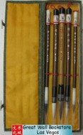 Chinese Calligraphy Writing/Painting Brushes Set (5 Brushes)(WX0A)
