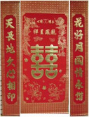 "Chinese Double Happiness Scroll Set (3 scrolls) - Velvet with gold embossing Double Happiness Scroll size: 28.00"" x 62"", the two Wedding Couplet Poem Scrolls size: 10.50"" x 62""(WX4F)"