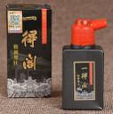 Chinese Calligraphy Black Ink (yi de ge mo zhi) 100G(WX4G)