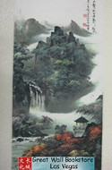 "Chinese Silk Scroll Painting - size : 11.75"" x 37""(WXJU)"