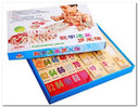 Wooden Children Calculation Dominoes(WXKM)