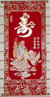 """Chinese Longevity Scroll - Velvet with gold embossing size: 14"""" x 32""""(WX25)"""