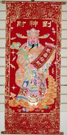 "Chinese God of Money Scroll (Mini Version) - Velvet with gold embossing size: 7.8"" x 16""(WX9R)"