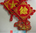 "Chinese New Year Decorative Good Luck Hanging w/Chinese Charaters ""Every Year You Have More Than You Need"" size 36"" Long (measured from top to bottom excluding tassels) (WXL9)"