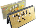 "Tian Hai Magnet Renju Game (五子棋) - Game Board ize: 11.2"" x 11.2""(WXJQ)"