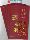 Chinese Lunar New Year Greeting Cards with Envelopes Pack #8J w/4 cards (4 different designs)(WX8J)