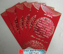 "Chinese Double Happiness Red Envelope for Wedding (with gold embossing size: 3.5"" x 6.5"" ) Total 6 envelopes(WXGU)"