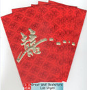"Chinese Double Happiness Red Envelope for Wedding (with gold embossing size: 3.5"" x 6.5"" ) Total 6 envelopes(WXL8)"