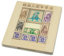 "Three Kingdoms Hua Rong Dao (Hua Rong Path) Sliding Block Puzzle (Klotski) (Size: 5.5"" x 6.5"" including frame)(WX32)"