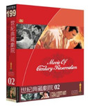 世紀典藏劇院 - 10 套美國經典電影 - 中文字幕 Movie of Century Reservation vol. 2 with 10 Movie Classics (English Audio, Traditional Chinese Subtitle) (Taiwan Import)(WX3F)
