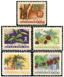 Vietnam Stamps - 1962, Sc 190-4, VN Code # 100, Industrial crops, MNH, F-VF (Free Shipping by Great Wall Bookstore) - (9N00G)