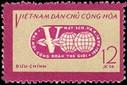 Vietnam Stamps - 1961, Sc 183, VN Code # 96, 5th Congress of World Trade Union, MNH, F-VF - (9N00U)