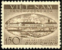 Vietnam Stamps - 1958, Sc 83, VN Code # 41, Hanoi mechanical engineering plant, MNH, F-VF - (9N01A)