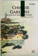 Chinese Gardens In Search of Landscape Paradise - Cultural China Series - (WC2G)